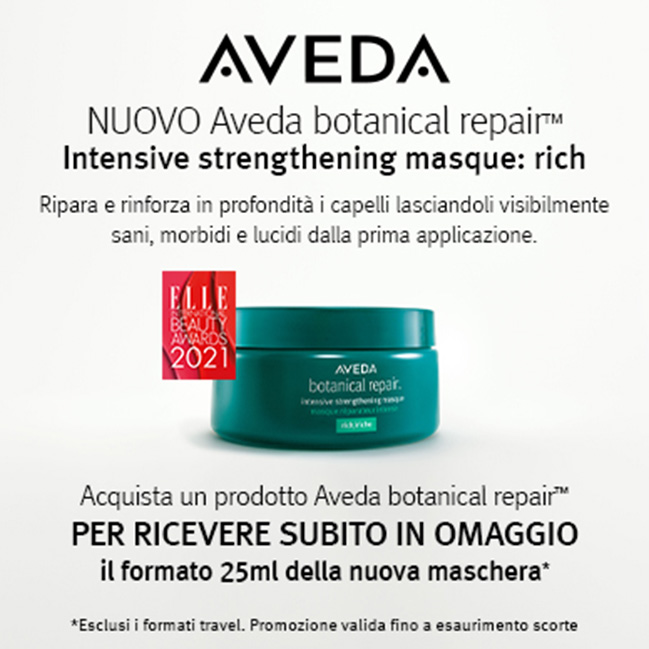 Nuovo Aveda botanical repair Intensive Strengthening masque rich
